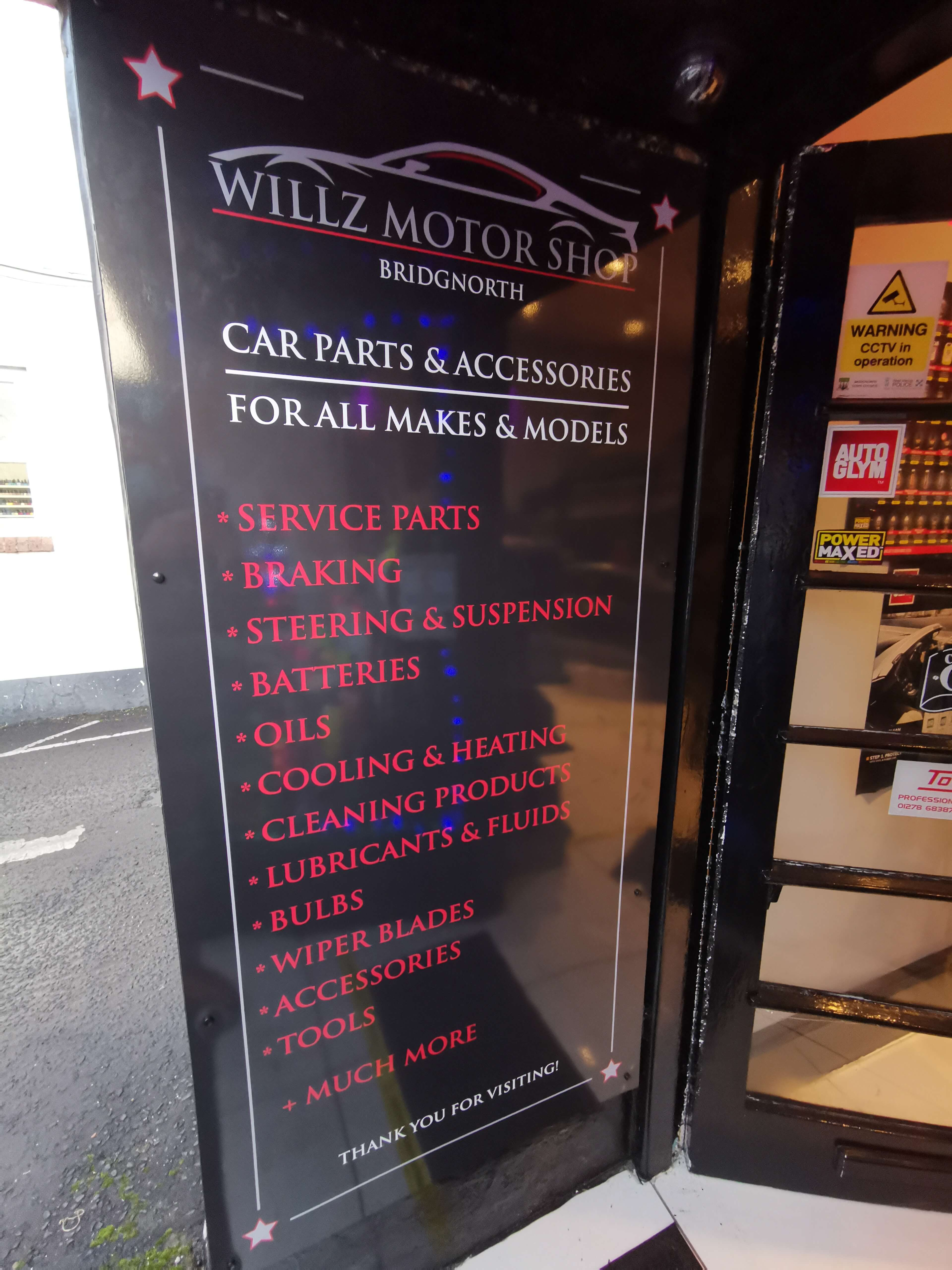 Motor Shop